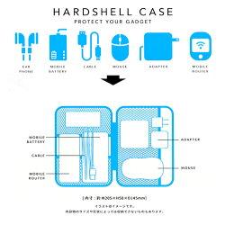 収納トラベルポーチガジェットケース旅行ハイタイドHIGHTIDEネーエハードシェルケースL