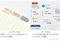 キングジムKINGJIMKITTAキッタSealシール手帳用シールダイアリーシール