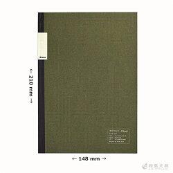 水平開きノート中村印刷所×kleid2mmフラットノートA5