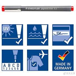 ステッドラーSTAEDTLERピグメントライナーPigmentlinerカラー単品0.3mm【ミリペン】【ドローイングペン】【水性サインペン】