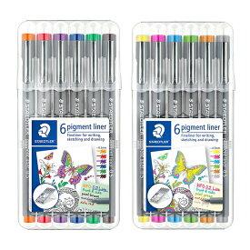 ステッドラー STAEDTLER ピグメントライナー Pigment liner カラー 6色セット 【ミリペン】【ドローイングペン】【水性サインペン】