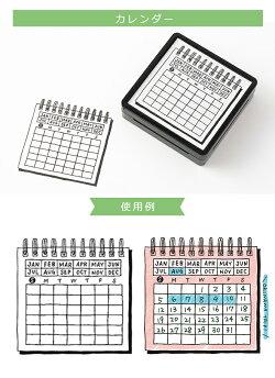 かわいい手帳作りノートはんこミドリmidoriスタンプ浸透印
