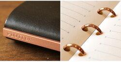 【名入れ無料】プロッターPLOTTERリスシオシステム手帳(ナローサイズ)11mm径(カバーのみ)