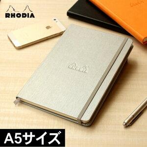 【名入れ 無料】 ロディア RHODIA ウェブノートブック A5サイズ / ノート デザイン おしゃれ