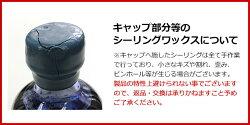 【名入れ無料】万年筆ギフトセットエルバン350周年インク+パーカーアイエム万年筆