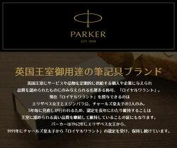 【名入れ無料】ボールペンギフトセットパーカーソネットスリム+山本紙業ロウ引きノート送料無料