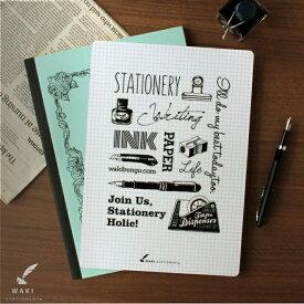 【あす楽対応】文房具の和気文具オリジナル 下敷き A4サイズ A4サイズの手帳やノートに