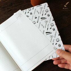 文房具の和気文具オリジナル下敷きB6変サイズEDiTB6変サイズB6変サイズ(180×120mm)の手帳やノートに
