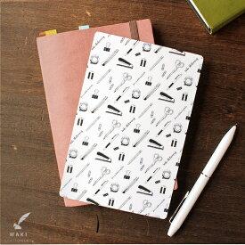 文房具の和気文具オリジナル 下敷き B6変サイズ EDiT B6変サイズ B6変サイズ(180×120mm)の手帳やノートに