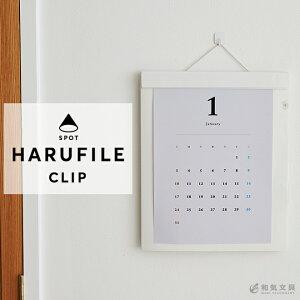 収納 ファイル キングジム KING JIM スポット SPOT ハルファイル HARUFILE クリップ 書類 新生活 おたより 整理 小学生 冷蔵庫