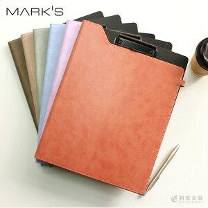 クリップボード マークス MARKS ヴェレセラ・ステーショナリー Velessera Stationery クリップファイル A4