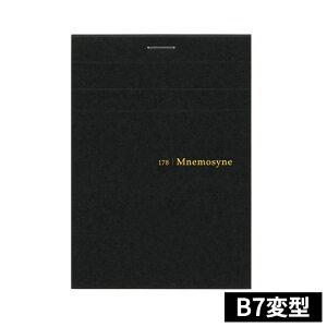 マルマン maruman ニーモシネ B7 メモパッド 方眼罫