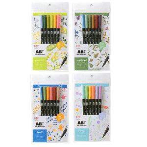 トンボ鉛筆 Tombow ABT 水性マーカーABT 6色セット デュアルブラッシュペン