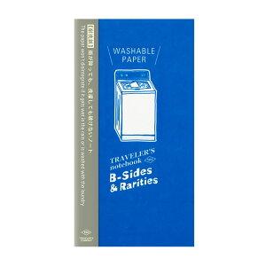 【限定】トラベラーズノート TRAVELER'S Notebook B-side & Rarities リフィル 耐洗紙