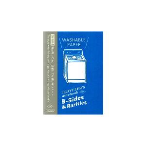 【限定】トラベラーズノート TRAVELER'S Notebook B-side & Rarities リフィル パスポートサイズ 耐洗紙