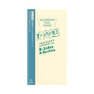【限定】トラベラーズノート TRAVELER'S Notebook B-side & Rarities リフィル ジャバラ