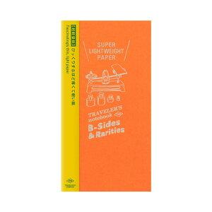 【限定】トラベラーズノート TRAVELER'S Notebook B-side & Rarities リフィル 超軽量紙