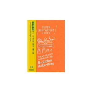 【限定】トラベラーズノート TRAVELER'S Notebook B-side & Rarities リフィル パスポートサイズ 超軽量紙