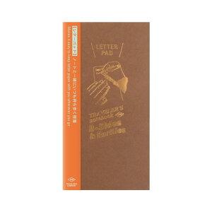 【限定】トラベラーズノート TRAVELER'S Notebook B-side & Rarities リフィル レターパッド