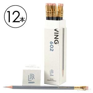 ブラックウィング Blackwing 鉛筆 602 硬度ファーム ガンメタルグレー 1ダース