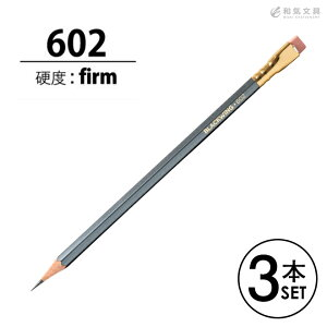 ブラックウィング Blackwing 鉛筆 602 硬度ファーム ガンメタルグレー 3本セット