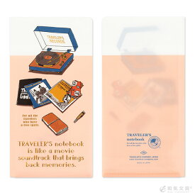 【2022年 限定品】トラベラーズノート TRAVELER'S Notebook クリアホルダー