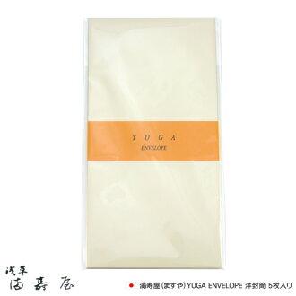 成熟寿店 (马修亚) 年代信封 1 信封 5 包