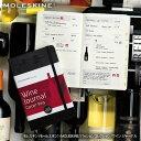 モレスキン(モールスキン) MOLESKINE パッションコレクション ワイン ジャーナル【デザイン文具】