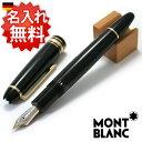 Montblanc03 nip2