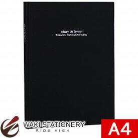 ナカバヤシ Digioブック式フリーアルバム ドゥ ファビネ A4ノビ ブラック アH-A4PB-181-D【フォトアルバム 写真アルバム】
