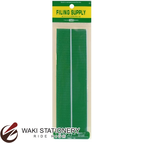 エコーマインド ファイリングサプライ 面ファスナー 緑 NFS1-6 [NFS1]