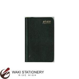 ダイゴー ジェットエース鉛筆付 小 横罫 黒 A1155 / 5セット