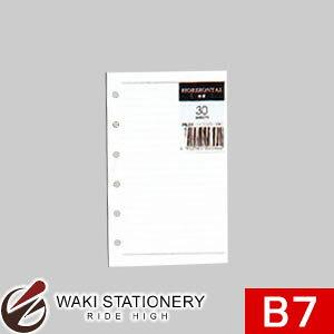 パイロット ミニ6穴バインダー手帳リーフ B7 5mm横罫 シロリーフ30枚 リテバ-603 [リテバ-60] / 10セット