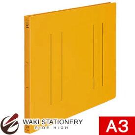 コクヨ フラットファイル(PP) A3-E(横型) 150枚収容 オレンジ フ-H48YR / 10セット