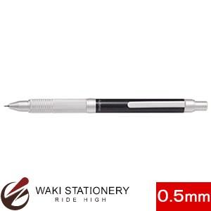 パイロット シャープペンシル シャープ オートマック 0.5mm ブラック HAT-3SR-B【シャーペン】