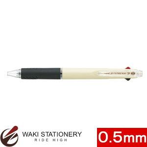 三菱鉛筆 ジェットストリーム JETSTREAM 多機能ペン 3色ボールペン 0.5mm アイボリー (インク色:黒・赤・青)