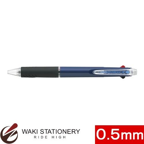 三菱鉛筆 ジェットストリーム JETSTREAM 多機能ペン 3色ボールペン 0.5mm ネイビー (インク色:黒・赤・青)