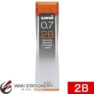 三菱鉛筆 シャープペンシル替芯 uni NanoDia(ユニ ナノダイヤ) 0.7mm 2B【シャーペン】