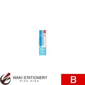 三菱鉛筆 ユニパレット 鉛筆 [ユニスター] B パステルブルー+赤鉛筆