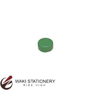 パイロット カラーマグネット(強力タイプ) 最大径18×9mm グリーン WBGC-P18-G / 10セット