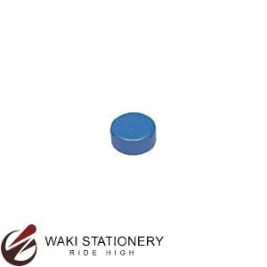 パイロット カラーマグネット(強力タイプ) 最大径18×9mm ブルー WBGC-P18-L / 10セット