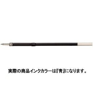 パイロット ボールペン 油性替え芯 細字0.7mmボール (インク色:青) BTRF-6F-L / 10セット