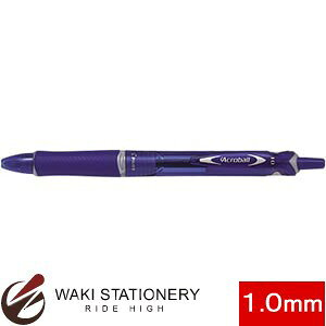 パイロット ボールペン 油性 アクロボール 150 中字1.0mm ブルー (インク色:青) BAB-15M-LL / 10セット