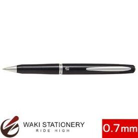 パイロット ボールペン 油性 FUMI RAKU(ふみ楽) 細字0.7mm パールブラック BFU-5SR-PB【ネーム入れ対象商品(有料)】
