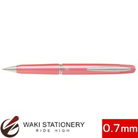 パイロット ボールペン 油性 FUMI RAKU(ふみ楽) 細字0.7mm パールピンク BFU-5SR-PP【ネーム入れ対象商品(有料)】
