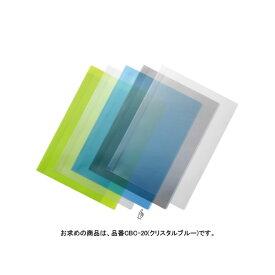 テージー カラーバーファイル カバー A4判タテ型 クリスタルブルー CBC-20クリスタルブルー [CBC] / 20セット