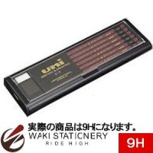 三菱鉛筆 鉛筆 スタンダード ユニ uni 1ダース 9H U9H