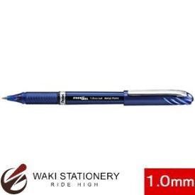 ぺんてる 水性ボールペン エナージェル ユーロ 1.0mm (インク色:青) BL30-C [BL30]