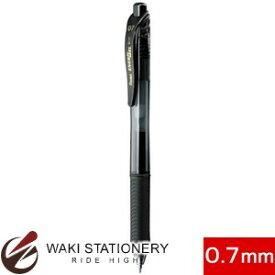 ぺんてる 水性ボールペン エナージェル・エックス 細字0.7mm (インク色:黒) BL107-A [BL107]