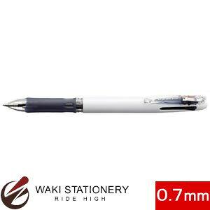 ゼブラ クリップオンスリム 3色ボールペン 0.7mm 白 (インク色:黒・赤・青) B3A5-W [B3A5]